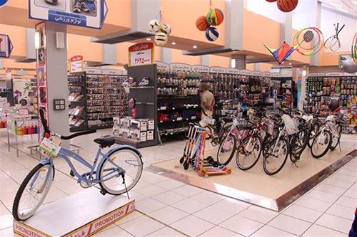 فروشگاه نجم خاورمیانه