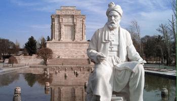 آرامگاه فردوسی مشهد