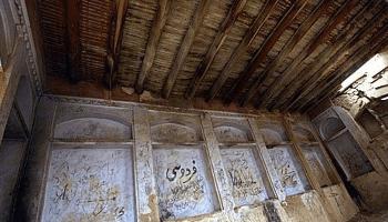 خانه فردوسی مشهد