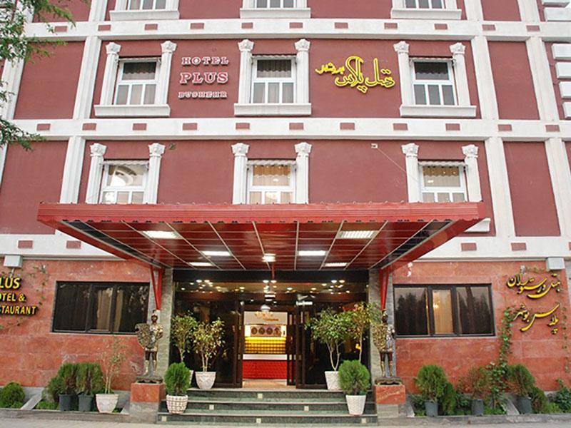هتل پلاس بندر بوشهر